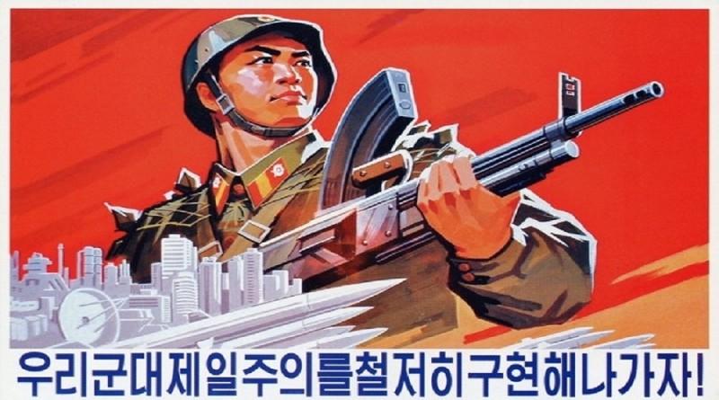 North Korean Special Forces