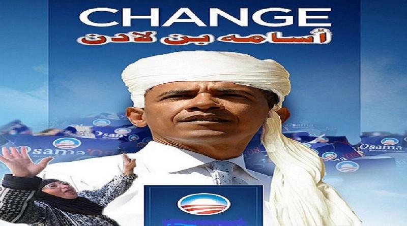 Obama of Arabia Image