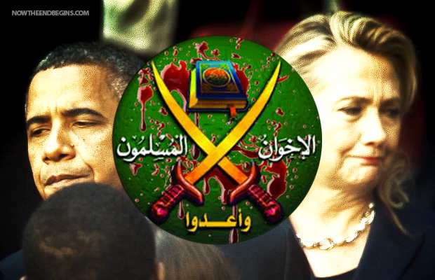 Muslims for Hillary and Obama