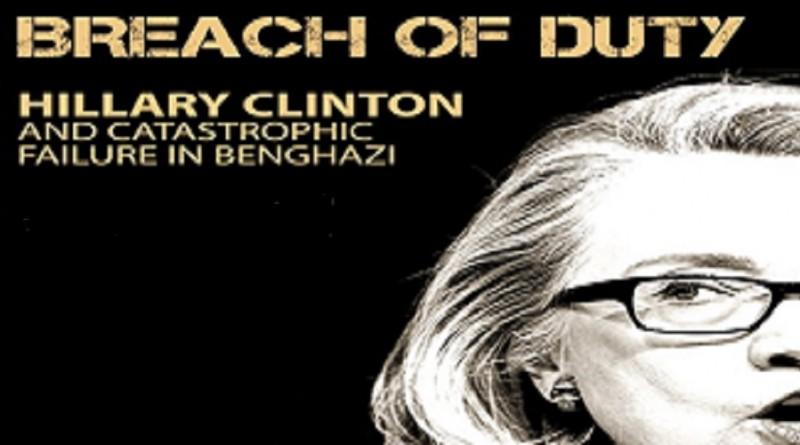 Hillary BOOK