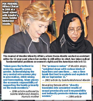 Huma Abedin's mother with then Secretary of State Hillary Clinton.