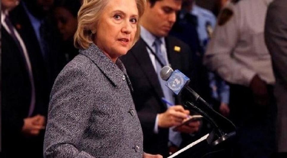 Wild Hillary