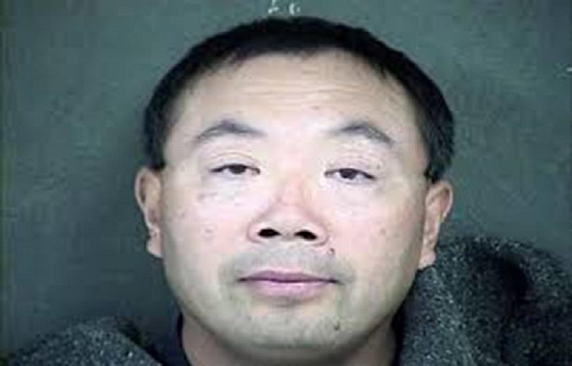 Suspect Mo Hailong