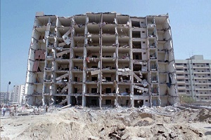 The remnants of Saudi Arabia's Khobar Towers after a terrorist attack in 1996. Bill Clinton used the incident to get a $1 million donation from the Saudis.