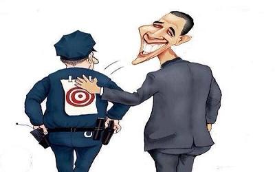 obama cop