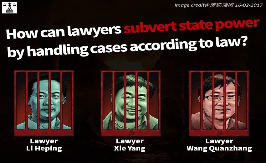 Chinese prisoner Xie Yang