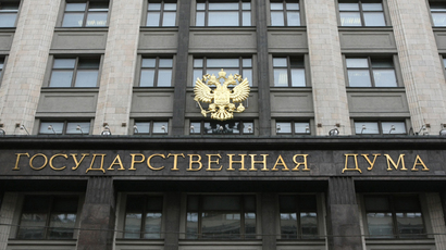 FSB Headquarters in Moscow. The Russian agency's agents perpetrated one of the biggest cyber crimes in history.